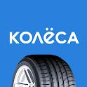 Kolesa.kz — авто объявления icon