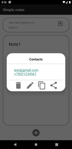 Simple Notes screenshot 5