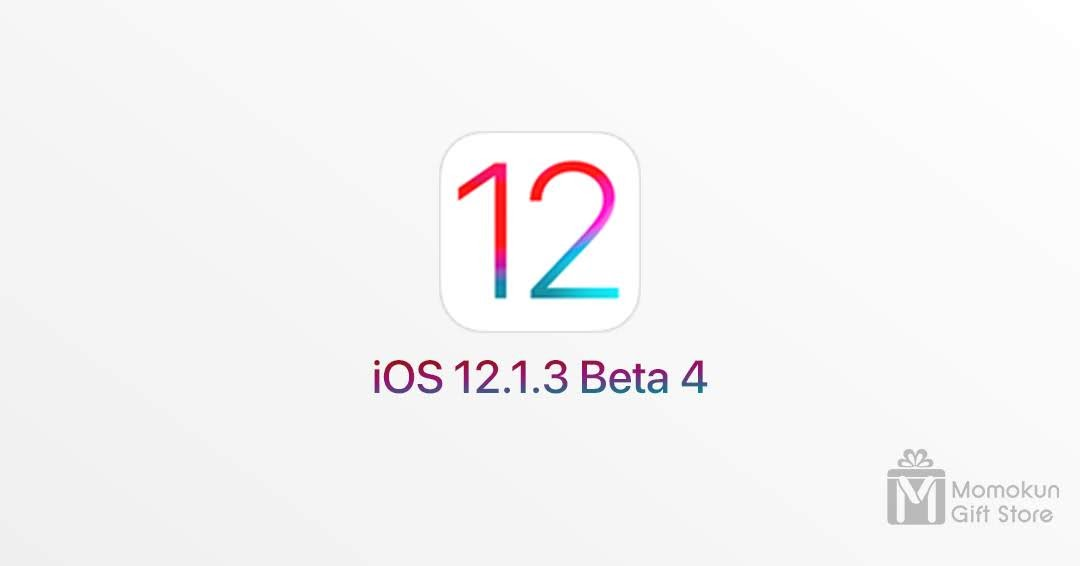Apple Rilis iOS 12.1.3 Public Beta untuk iPhone & iPad