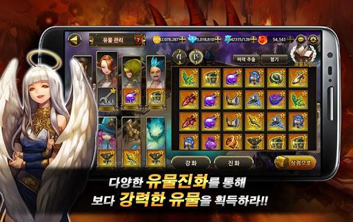 ud788uc5b4ub85cuc988 ub79cub364 ub514ud39cuc2a4  screenshots 6
