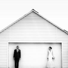 Wedding photographer Vadim Suchkov (VadimSuchkov). Photo of 01.02.2019