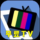 케이블 종편 드라마 예능