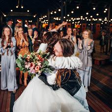 Bryllupsfotograf Aleksandr Sukhomlin (TwoHeartsPhoto). Foto fra 24.06.2019