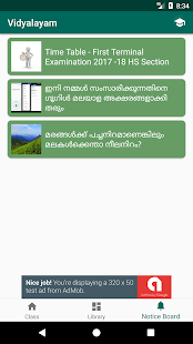 Vidyalayam - náhled