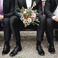 Wedding photographer Mariya Zhandarova (mariazhandarova). Photo of 02.11.2016