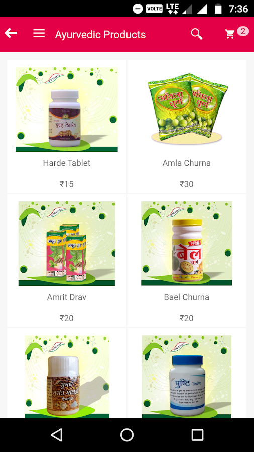 Ashram Store: Online Shopping- screenshot