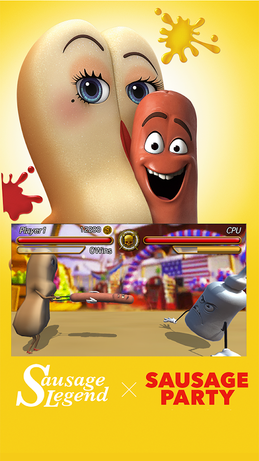 Sausage Legend - Fighting game- screenshot