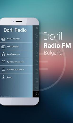 玩免費音樂APP|下載Doril Radio FM Bulgaria app不用錢|硬是要APP