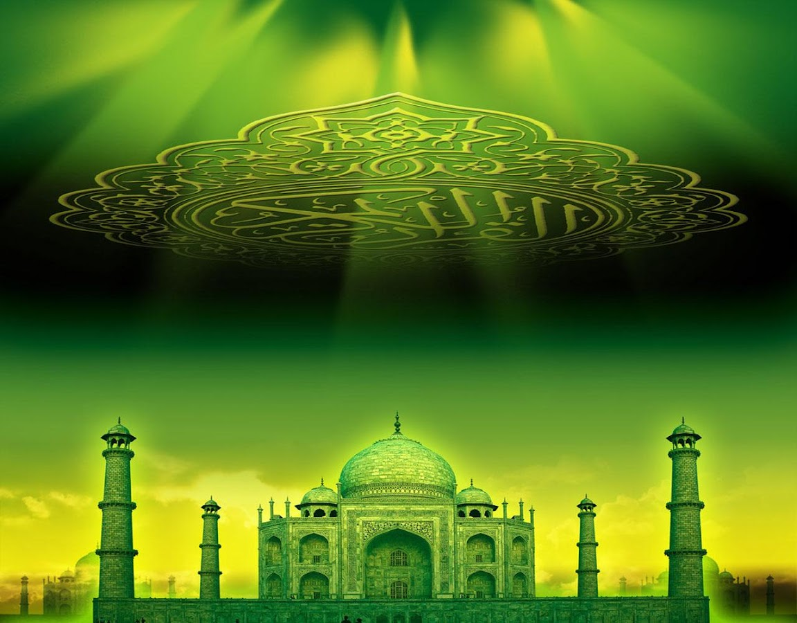 Islami Wallpaper Android Apps On Google Play