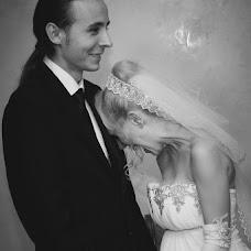 Wedding photographer Natalya Grach (NatalyaGrah). Photo of 23.10.2013