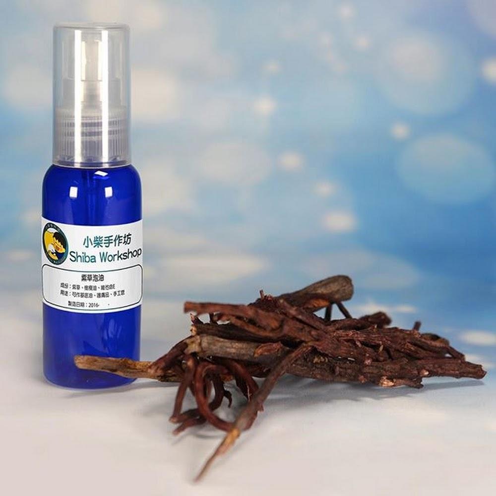 紫草泡油 20ml / $32