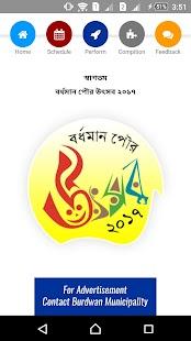 Burdwan Poura Utsav - náhled