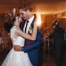 Wedding photographer Elena Levchenko (Levchas). Photo of 09.10.2018