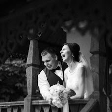 Свадебный фотограф Александра Якимова (IccaBell). Фотография от 18.10.2017