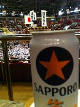 Photo: Sapporo beer at sumo tournament!! Tokyo.  May 2012.