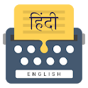 Hindi Keyboard : Easy Hindi Typing, Asaan Keyboard icon