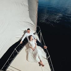 Wedding photographer Svetlana Domnenko (Atelaida). Photo of 03.12.2018