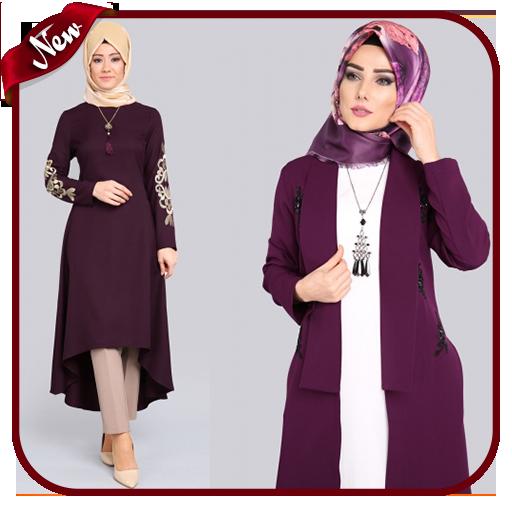 d69c014473fbc App Insights  احدث موديلات الحجاب 2019