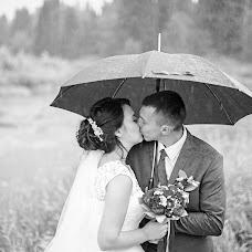 Wedding photographer Ruslan Iosofatov (iosofatov). Photo of 09.10.2017