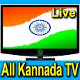 Kannada TV Channels HD