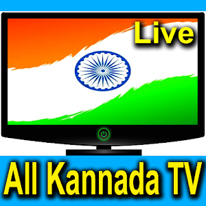 Download kannada tv channels hd for pc Home tv channel