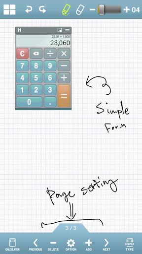 Calculator Note (Quick Memo) screenshot 4