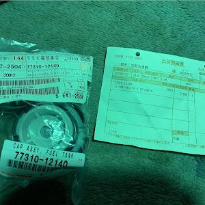 チェイサー GX81 アバンテのカスタム事例画像 Μ〇Riさんの2020年11月08日22:20の投稿