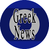 Greek News Online