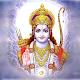 Shree Ram Sahastra Namavali APK