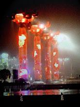 Photo: Сиань ночью