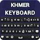 Download Khmer English Keyboard For PC Windows and Mac 1.0