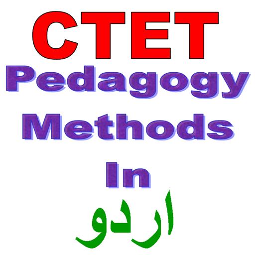 CTET Pedagogy In Urdu - Apps on Google Play