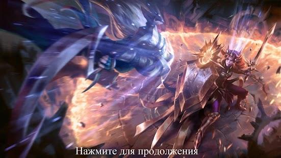 League of Honor (Лига Чести) - náhled