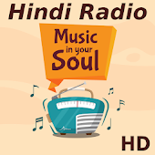 FM Radio Hindi - all India radio stations