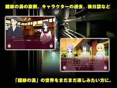 LTLサイドストーリー vol.3 screenshot 9