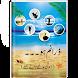 Zara Nam Ho | Qasim Ali Shah | Urdu Book