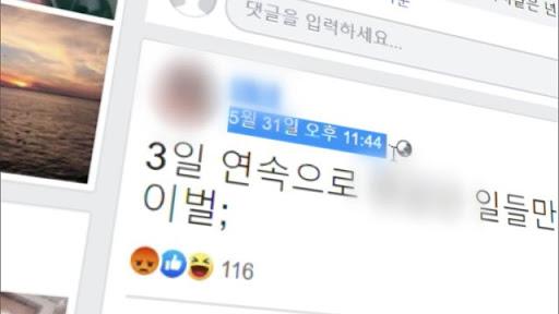 Korean11