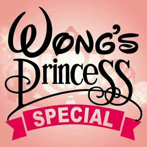 Wongsprincesss 黃室公主特賣