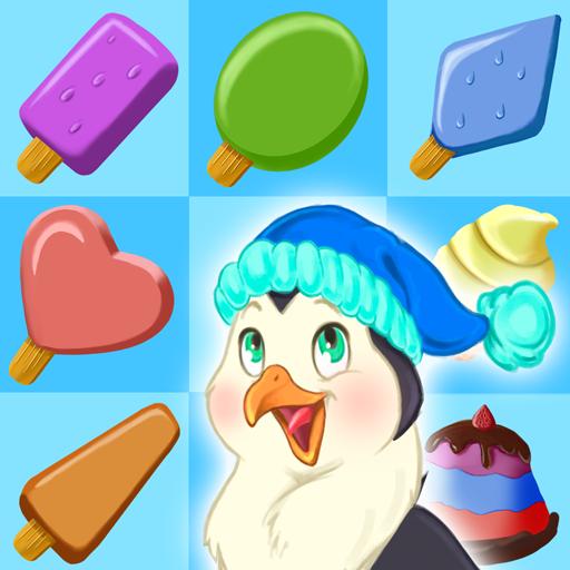 解謎App|棒棒糖爆炸甜甜的冰淇淋 LOGO-3C達人阿輝的APP