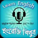 spoken english to bengali or english speaking app icon