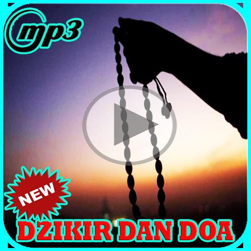 Dzikir dan Doa Lengkap Offline Mp3