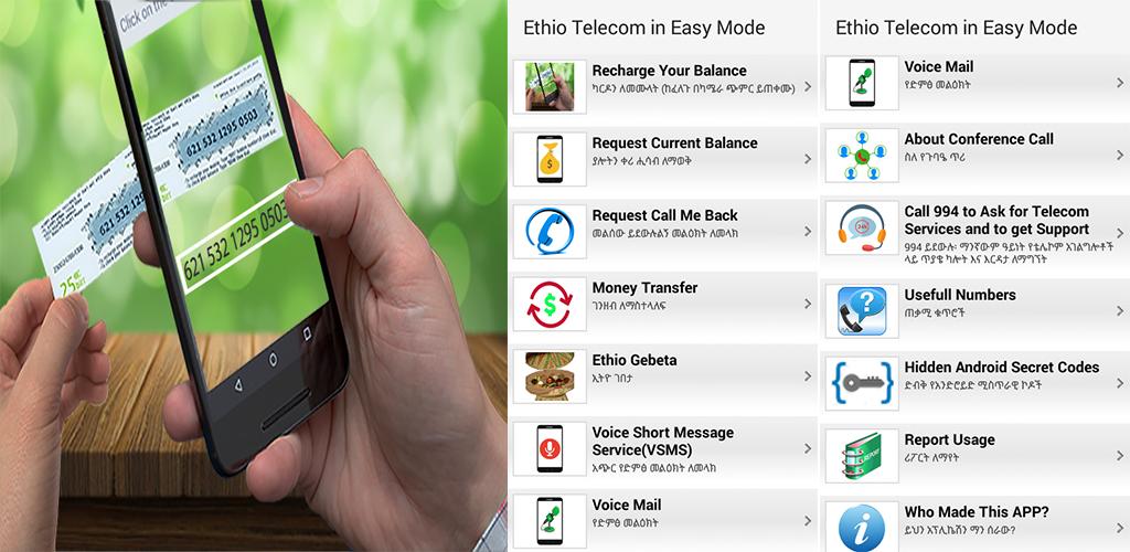 Ethio Telecom in Easy Mode 4 3 1 Apk Download - com easy