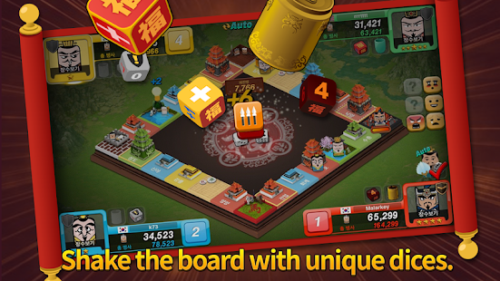 Emperor's Dice screenshot
