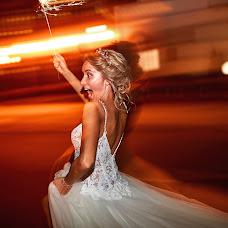 Wedding photographer Tatyana Demchenko (DemchenkoT). Photo of 02.06.2017