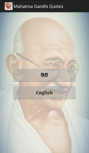 Mahatma Gandhi u0905u0928u092eu094bu0932 u0935u093fu091au093eu0930 1.0 screenshots {n} 2
