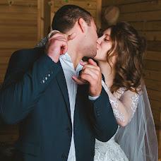 Wedding photographer Yuliya Rachinskaya (mixjulia). Photo of 26.10.2018