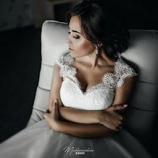 Wedding photographer Ruslan Mukhomodeev (ruslan2017). Photo of 08.06.2017