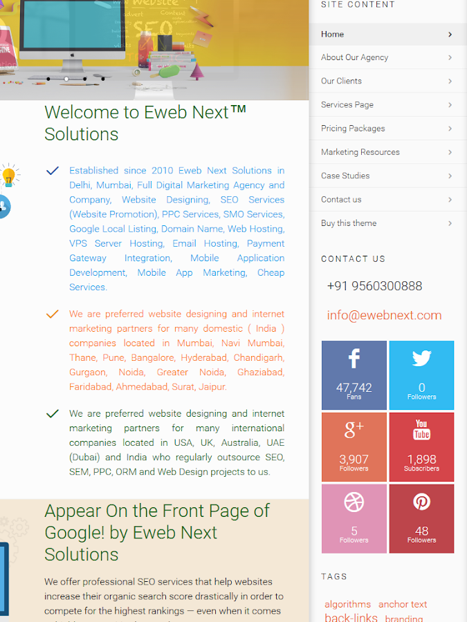 Eweb Next- screenshot