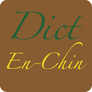 English Chin Dictionary