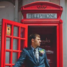Wedding photographer Mikhail Mormulev (DEARTFOTO). Photo of 04.07.2018